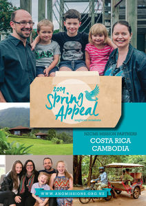 Spring Appeal 2019
